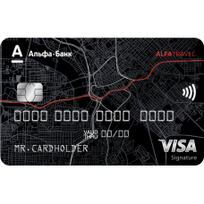 VISA Alfa Travel